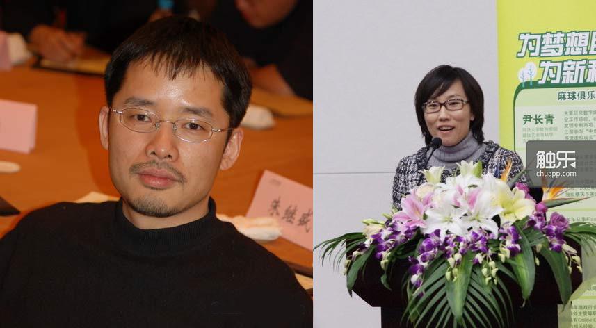 左:盛大游戏COO朱继盛;右:盛大游戏首席行政官张瑾