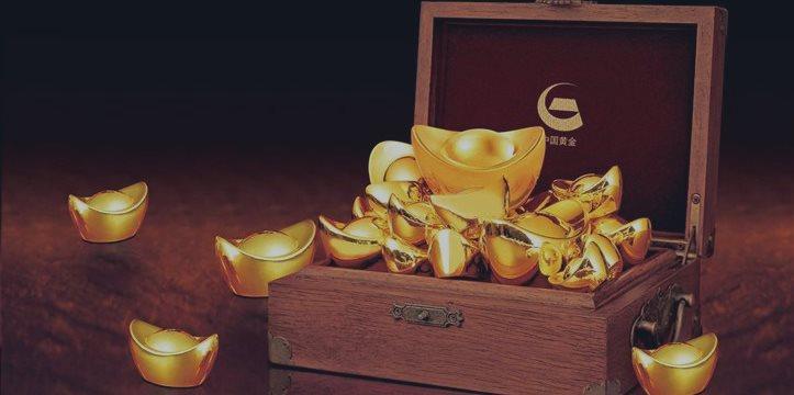 黄金价格:黄金T+D周五涨0.28% 成交46372手
