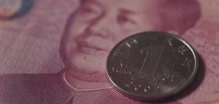 Cotización del yuan chino para el día de hoy