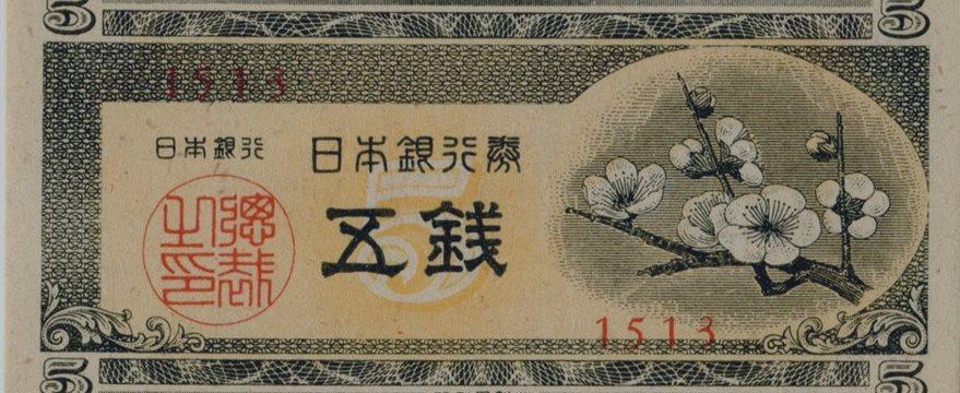 El EUR/USD aumenta, los USD/JPY, EUR/JPY descenden durante la sesión asiática