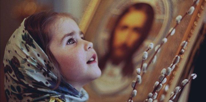 Церковь начала работу над созданием православной системы банкинга
