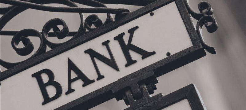 Осенью в РФ начнут исчезать банки с капиталом менее 300 млн рублей