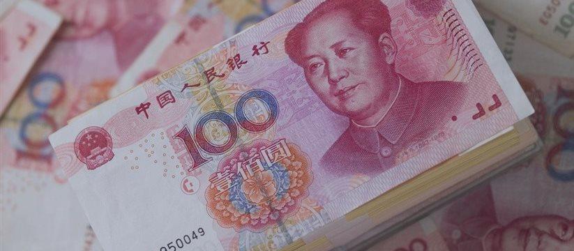南沙金融创新15条政策发布 探索人民币可兑换先行先试