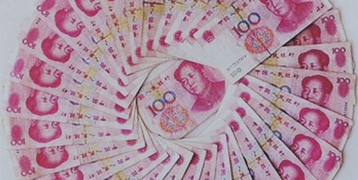 人民币兑美元即期汇率创近5个月新低