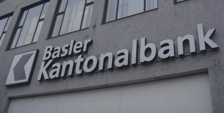瑞士央行将采用负利率促瑞郎汇率下跌