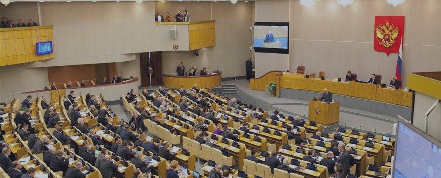 В России увеличат размер страхового покрытия по вкладам физлиц до 1,4 млн руб.