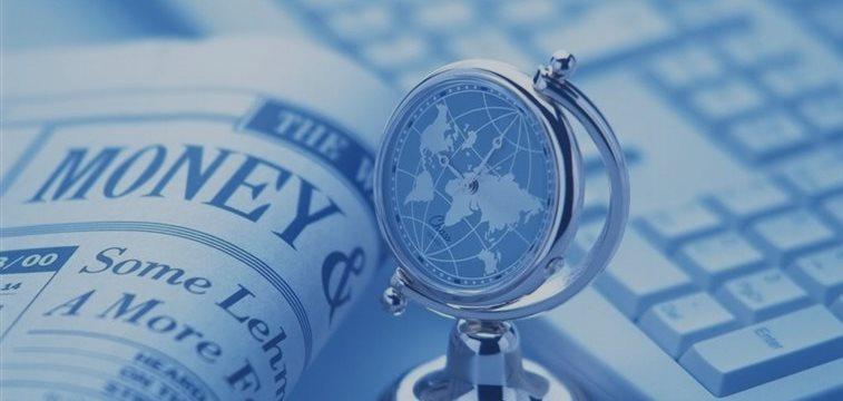 2014年全球经济增长放缓