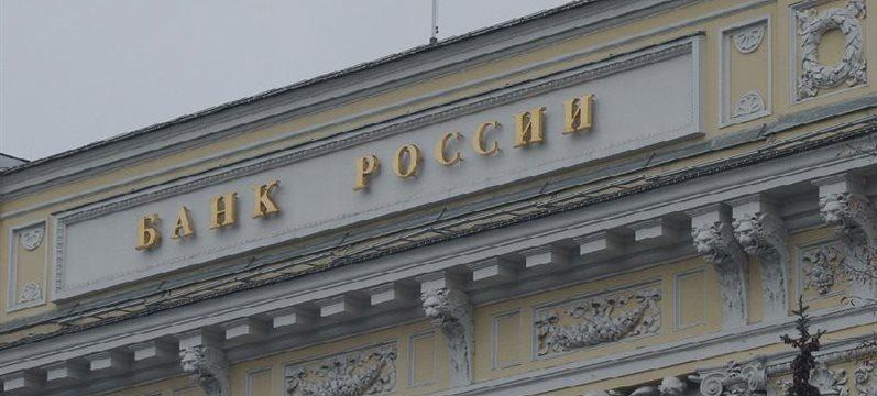 瑞银:俄不太可能抛售黄金储备