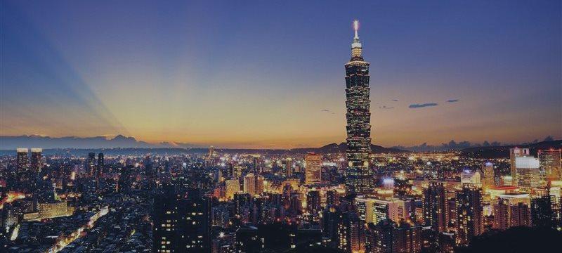 台湾经济发展的八大特点