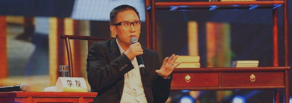 方正CEO李友夫妇被举报银行账户有不明存款45亿