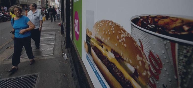 La escasez de alimentos en Venezuela llega a McDonald's: los clientes se quedan sin patatas fritas - economiahoy.mx