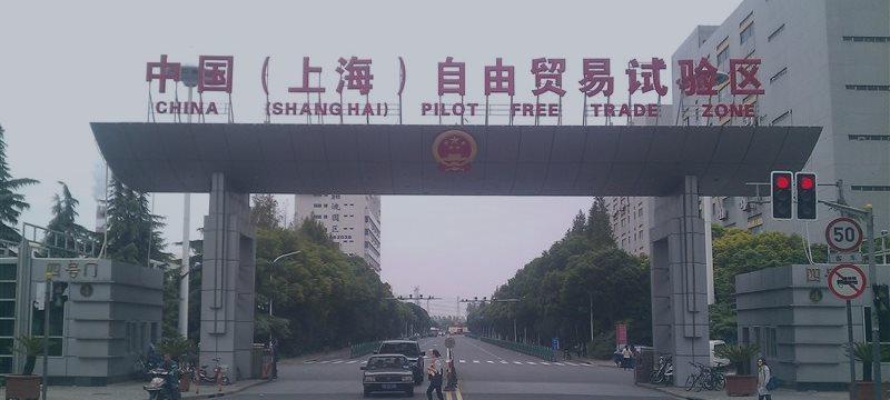上海自贸区正式启动平行进口汽车试点