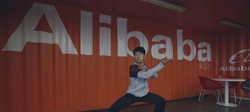 Alibaba inicia hoje apresentação da oferta de ações para investidores