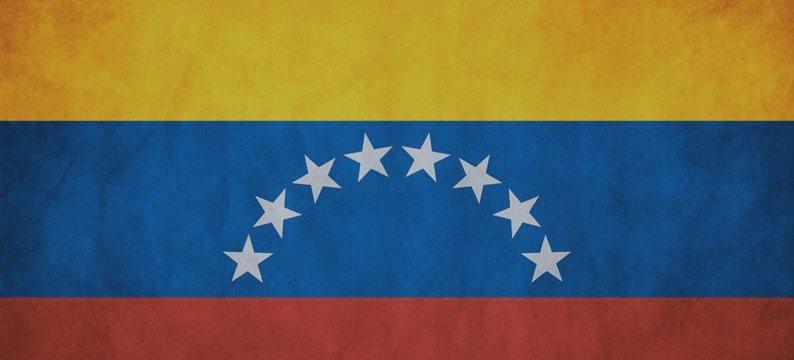 Irán y Venezuela quieren cooperar para mantener los precios del crudo