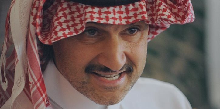 沙特富豪王子称油价难重返100美元,不减产乃英明决定