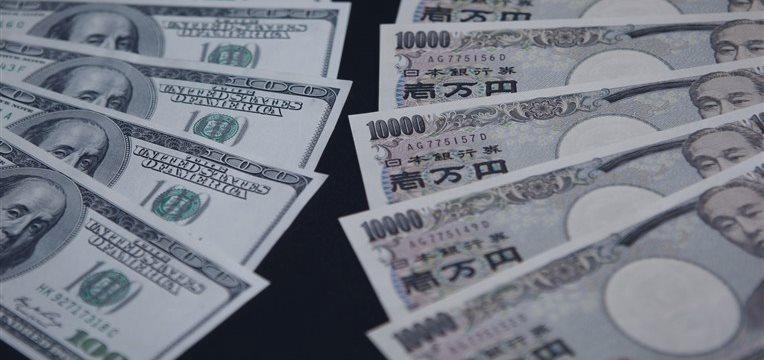 El billete verde, en mínimos frente al yen este martes