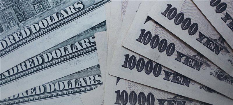 El nuevo nivel récord del dólar frente al yen despierta recelo en Tokio