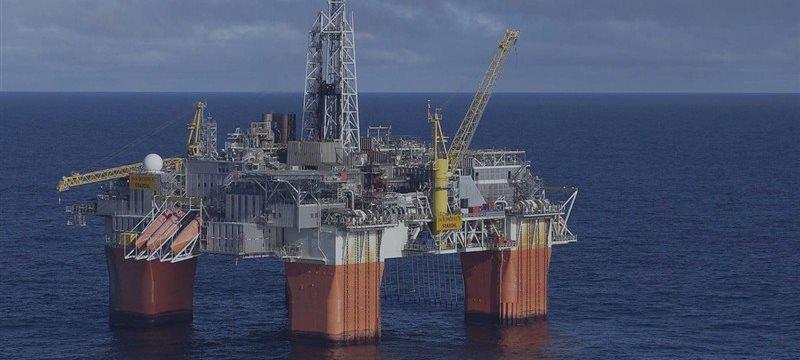 Barril de petróleo cierra en Wall Street a 45,89 dólares