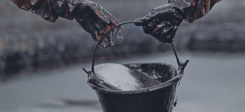 Petróleo Bruto, Análise Fundamental para 14 de Janeiro de 2015