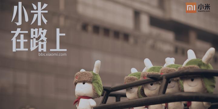 """中国的苹果""""小米公司的全球雄心"""