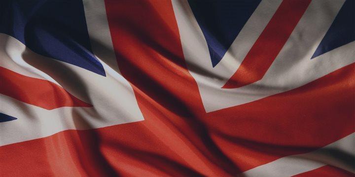Los tipos de interés en Reino Unido podrían subir en primavera