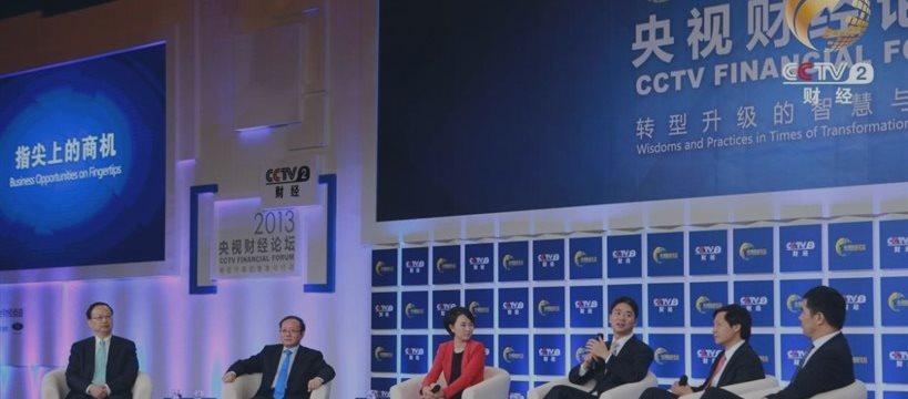 中国央视财经频道制片人罗芳华被带走调查