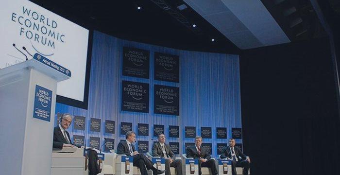 Сегодня в Давосе начинается Всемирный экономический форум