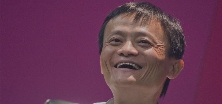 Ame Jack Ma, el humilde chino que creó el mayor negocio 'online' de la nada