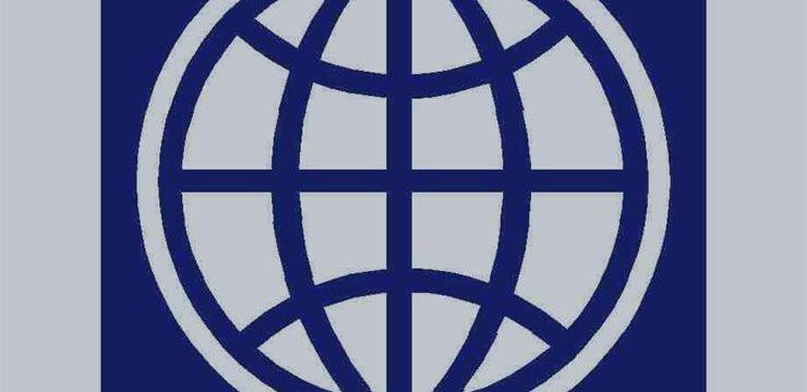 Banco Mundial denuncia que setor privado palestino é refém do conflito