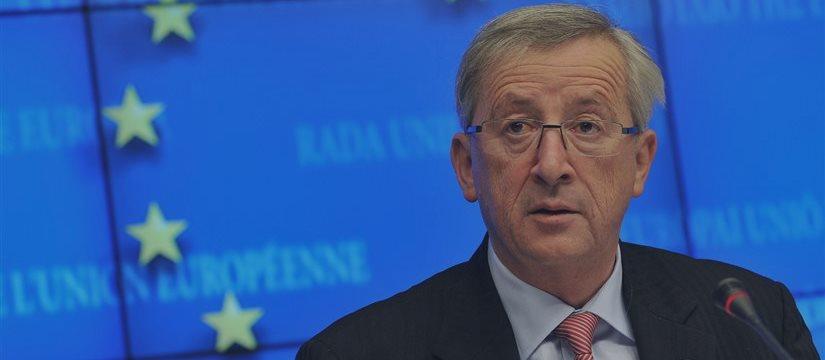欧版QE竟遭泄密!今晚欧银决议全攻略