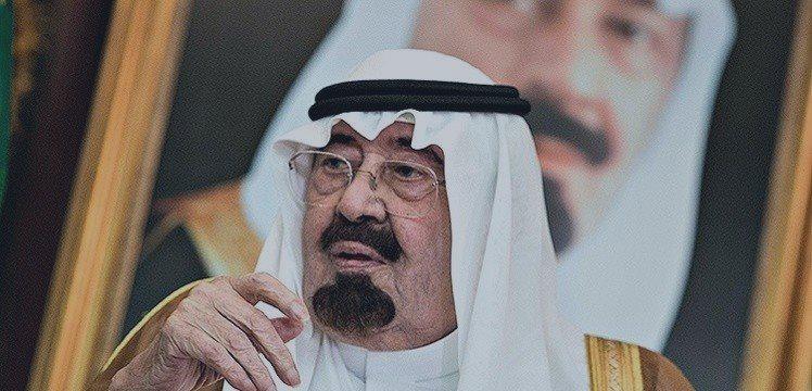 O petróleo ante a morte de Abdullah e uma Arábia Saudita em transição