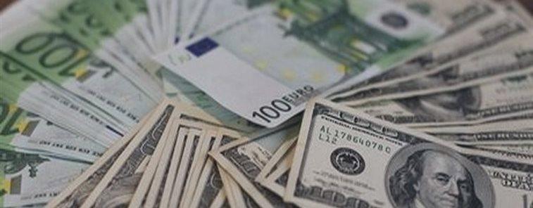 EUR/USD, Previsão para 26 de Janeiro de2015, Análise Fundamental