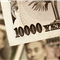 Yen rose in Asia on trade balance data, dollar remained underpinned