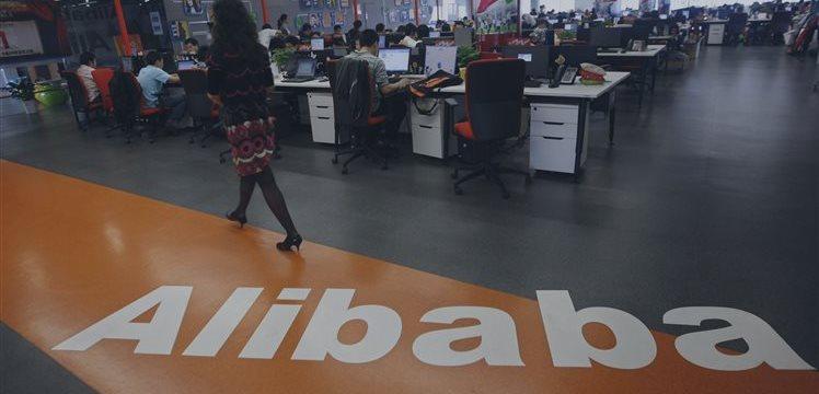 La inminente presentación en c de la china Alibaba desborda todas las expectativas