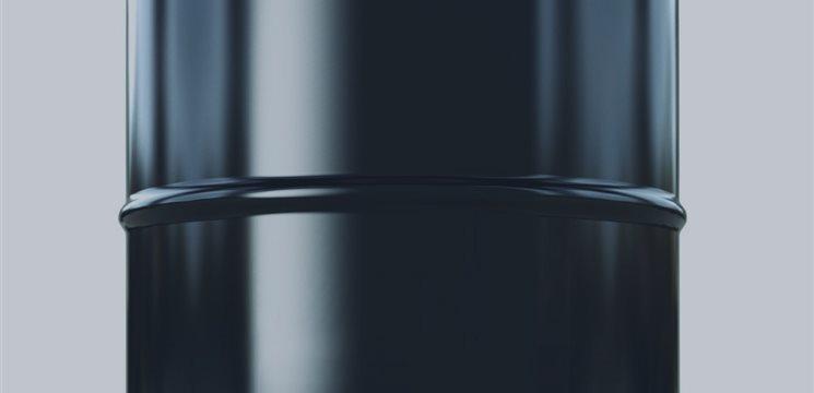 Petróleo Crudo Pronóstico 12 Septiembre 2014, Análisis Técnico