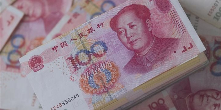人民币汇率暴跌利好利空哪些个股?