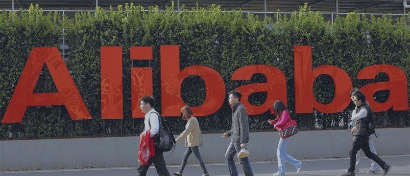 Первый публичный отчет Alibaba разочаровал инвесторов и обвалил акции компании на 9%