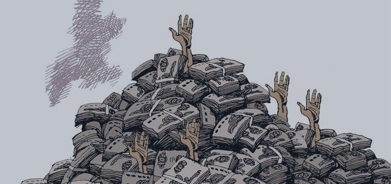 """俄罗斯考虑建立""""坏账银行"""""""