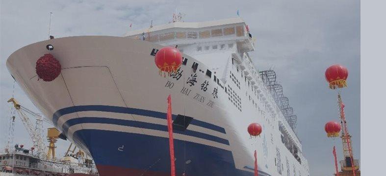 """亚洲最大豪华客滚船""""渤海钻珠""""轮大连首航"""