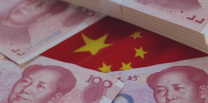 中国央行意外宣布降准0.5个百分点