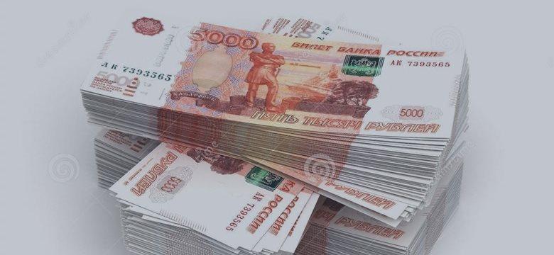 """卢布贬值拉低成本,俄罗斯黄金开采迎来""""黄金时代"""""""