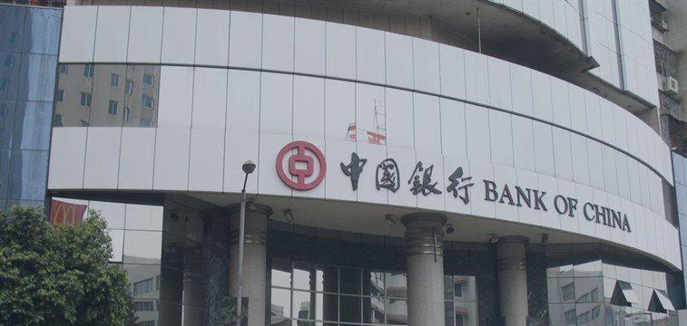 中国银行启动悉尼人民币清算行