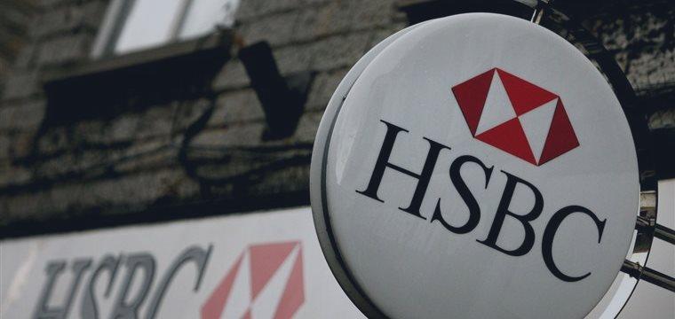 英国当局或将仿照美国作法 起诉汇丰瑞士私人银行帮客户避税