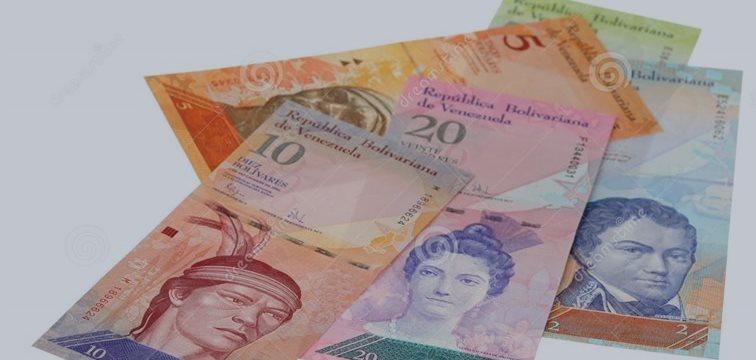 """委内瑞拉宣布""""汇改新政"""" 意在促进货币贬值"""