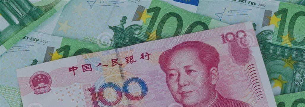 """欧元兑人民币汇率""""破7"""" 中国学生留欧正当时"""