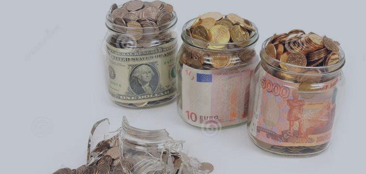 别人的货币,我们的问题——外贸企业如何规避欧元贬值风险!