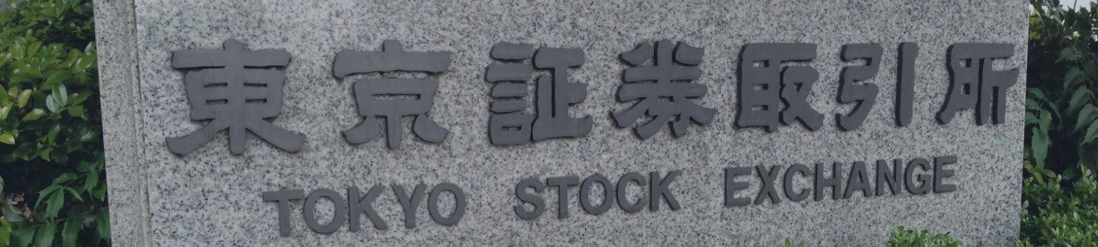Слабеющая иена подтолкнула к росту японские акции