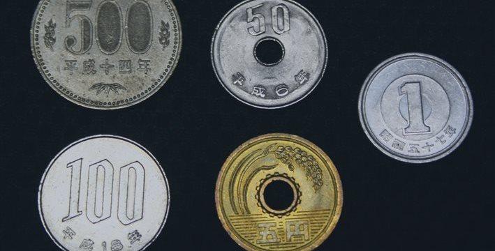 El yen en manos de los Bancos Centrales, análisis Eur/Jpy y Usd/Jpy