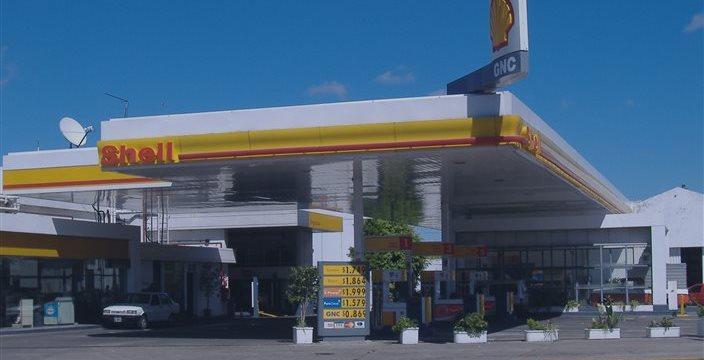 Shell pode virar operadora em área da União