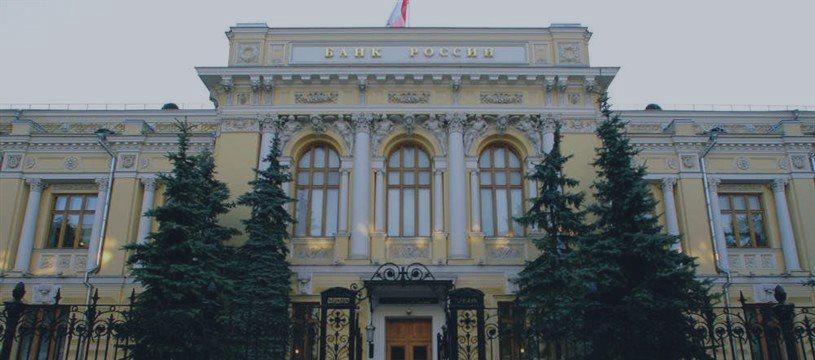 91 instituciones financieras se unen en Rusia para crear un SWIFT doméstico